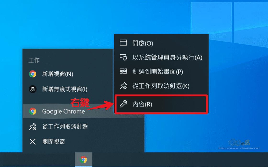 直接打開瀏覽器的無痕視窗