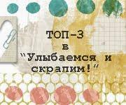 скетч №8