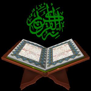 Beli Al-Qur'an Almahira