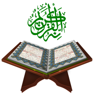 Jual Al-Qur'an Antik Cordoba