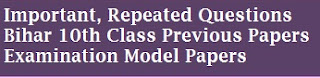 BCECEB 10th Class Model Papers