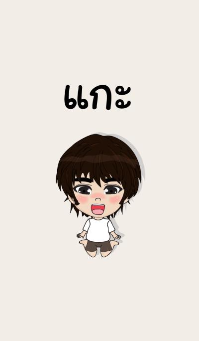 my name is kae+ (sawasdee)