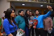 Pv Sindhu Watching Movie EPC-thumbnail-14
