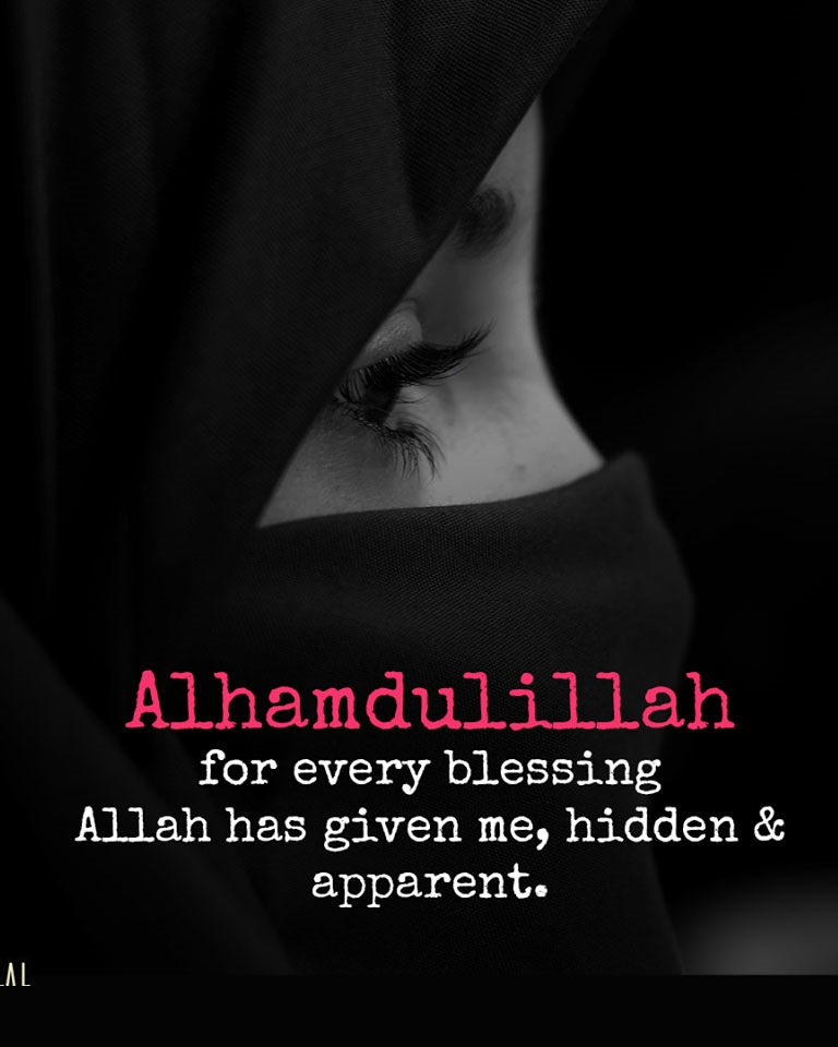 Saying alhamdulillah muslim girl dp with eyes islam saying alhamdulillah muslim girl dp with eyes thecheapjerseys Gallery