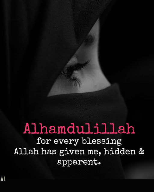 saying Alhamdulillah muslim girl dp with eyes