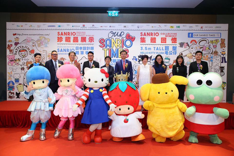 42134eabc THE LARGEST SANRIO EVENT OF THE YEAR - OUR SANRIO TIMES 100 CLASSIC  CHARACTERS GATHER AT KUALA LUMPUR TO CELEBRATE Showcasing over 300 valued  vintage items, ...