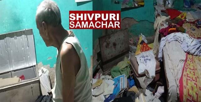 BADARWAS मेें डकैती: 9 डकैत सीसीटीवी में कैद, बुजुर्ग को बंधक बनाकर लूटा | SHIVPURI NEWS
