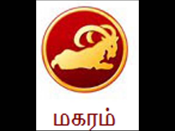 வார ராசிபலன் - மகரம்