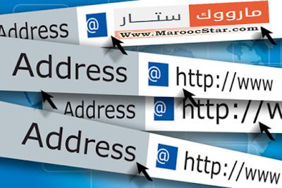 طريقة للحصول على دومين مجــاني لمدة 12 شهر مضمونة,اضافات بلوكر,اضافات بلوجر css,اضافات بلوجر facebook,اضافات بلوجر html,اضافات بلوجر 1,افضل 10 اضافات بلوجر,10 اضافات بلوجر,اضافات بلوجر 2015,اضافات بلوجر 2014,اضافات بلوجر 2012,4 اضافات بلوجر,اضافات بلوكر,اضافات Blogger css,اضافات Blogger facebook,اضافات Blogger html, 1,افضل 10 اضافات Blogger,10 اضافات Blogger,اضافات Blogger 2015,اضافات Blogger 2014,اضافات Blogger 2012,4 اضافات Blogger,