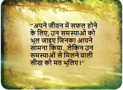 Top 10 Brahmakumari Shivani latest 2018 Thoughts in Hindi
