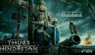 Amitabh Bachchan looks in Thugs of Hindostan, Thugs of Hindostan First Look Amitabh First Look