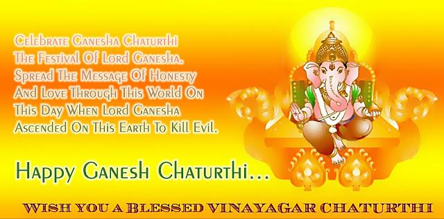 Siddhivinayak-live-drashan-Wallpaper