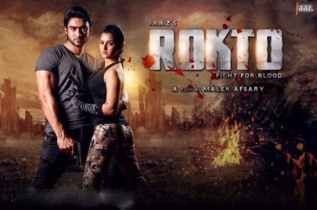 Rokto (2017) Bangla Movie Full HDRip 720p
