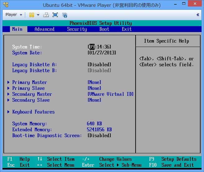 VMware PlayerでBIOS起動の時間設定 -4