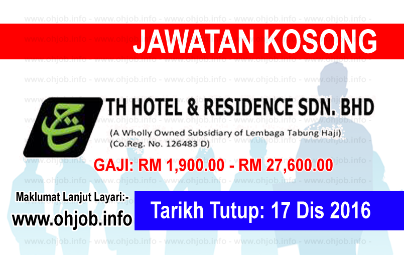 Jawatan Kerja Kosong TH Hotel & Residence logo www.ohjob.info disember 2016