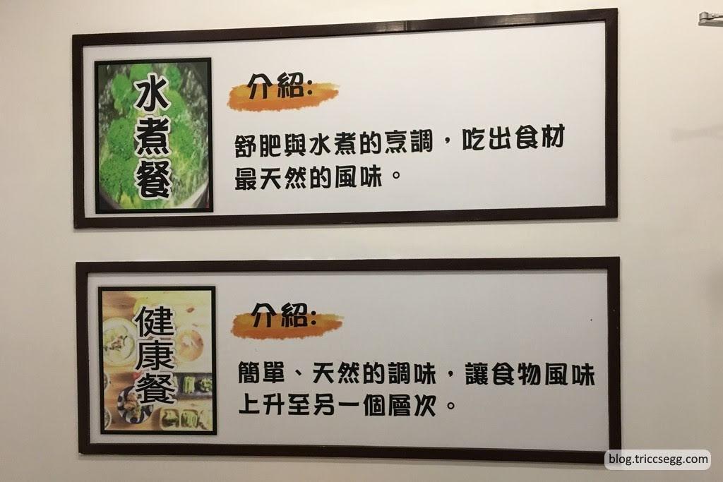 無油無慮(1).jpg