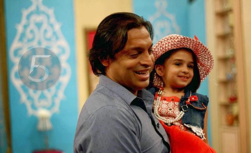 5 Facts of Shoaib Akhtar and His Wife Rubab Khan (Photo