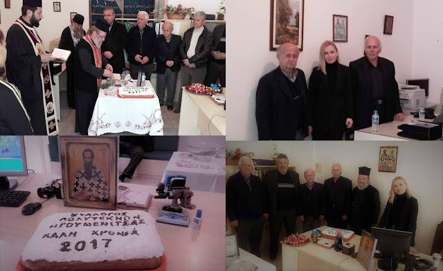 Ο Σύλλογος Πολυτέκνων Ηγουμενίτσας έκοψε την πρωτοχρονιάτικη πίτα