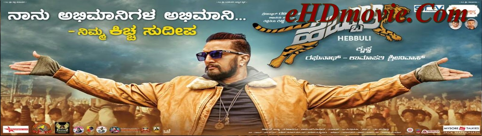 Hebbuli 2017 Full Movie Dual Audio [Hindi – Kannada] 720p - 480p ORG BRRip 350MB - 1GB ESubs Free Download