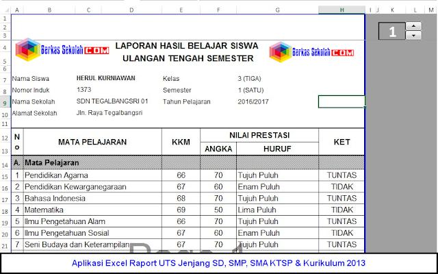 Download Aplikasi Excel Raport UTS Jenjang SD, SMP, SMA KTSP & Kurikulum 2013