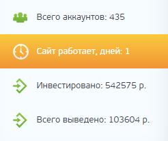 betnex.net