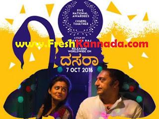 Idolle Ramayana kannada movie