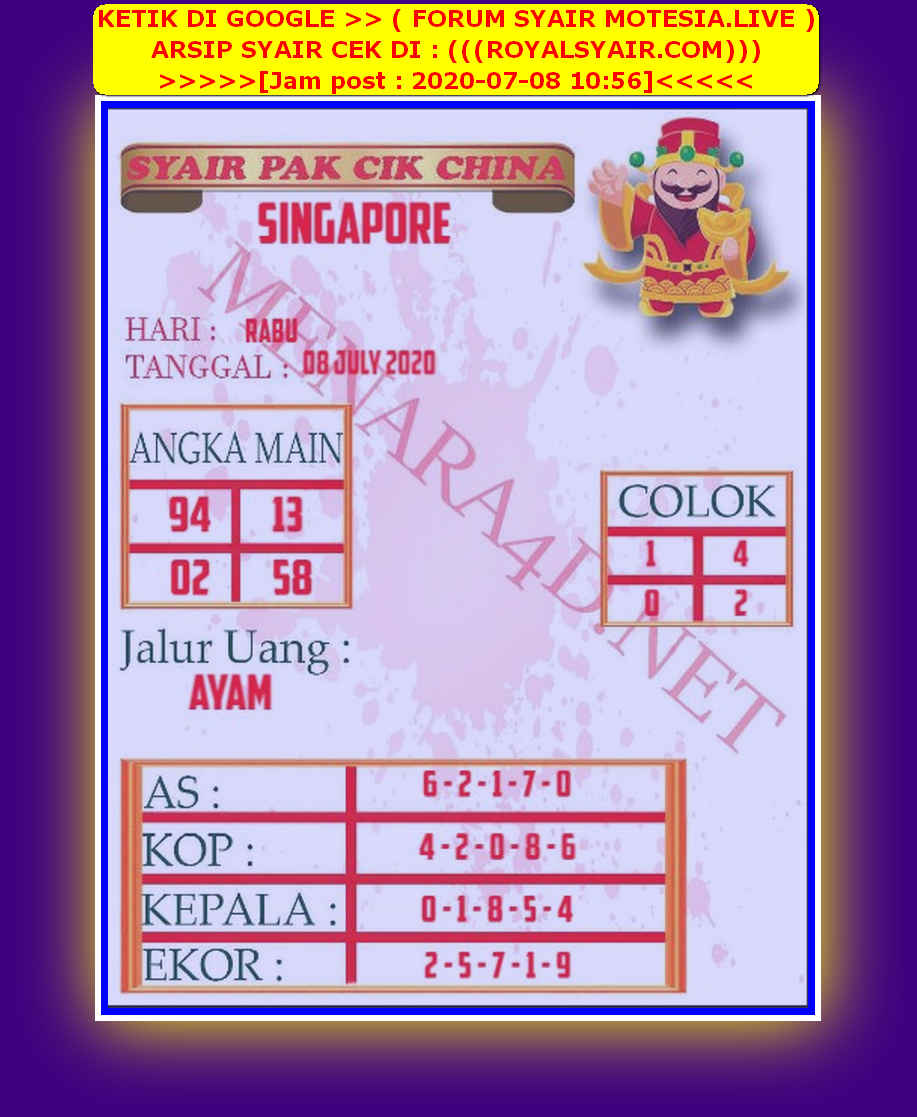 Kode syair Singapore Rabu 8 Juli 2020 138