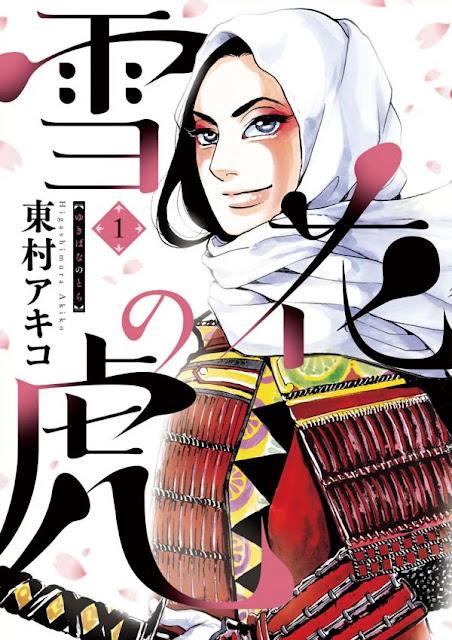 Manga: Yukibana no Tora de Akiko Higashimura entra en su clímax final