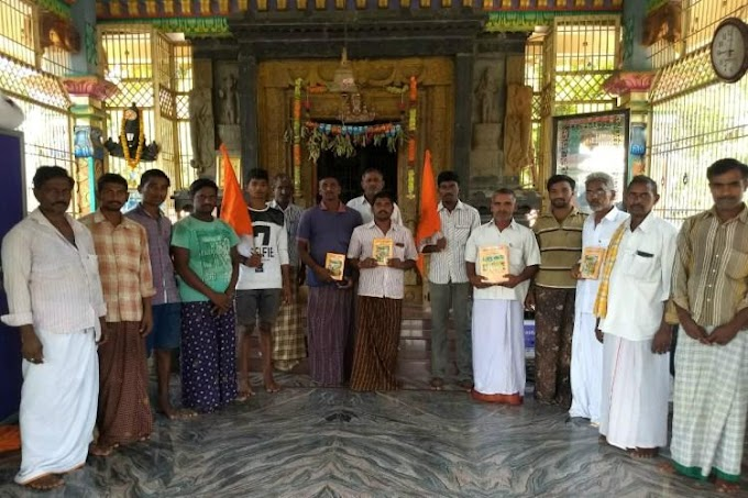 This 100% Hindu village in Andhra has setup warning boards to non-Hindus, particularly to christian evangelists