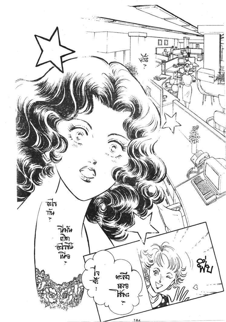 การ์ตูน, การ์ตูนออนไลน์, ขายการ์ตูนออนไลน์, อ่านการ์ตูนออนไลน์, อ่านการ์ตูนญี่ปุ่น, อ่านการ์ตูนฟรี, การ์ตูนผู้หญิง, อ่านหนังสือการ์ตูนฟรี, อ่านการ์ตูนหมึกจีน, อ่านการ์ตูนนิยาย, อ่านการ์ตูนโรแมนติก, การ์ตูนรัก, การ์ตูนนิยายโรแมนติก