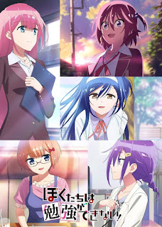 """Study - Can now, Can now """"We Never Learn! BOKUBEN S2"""" Opening Song"""