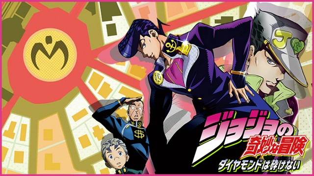 JoJo Bizarre Adventure Diamond is Unbreakable Subtitle Indonesia