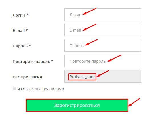Регистрация в Nirex 2