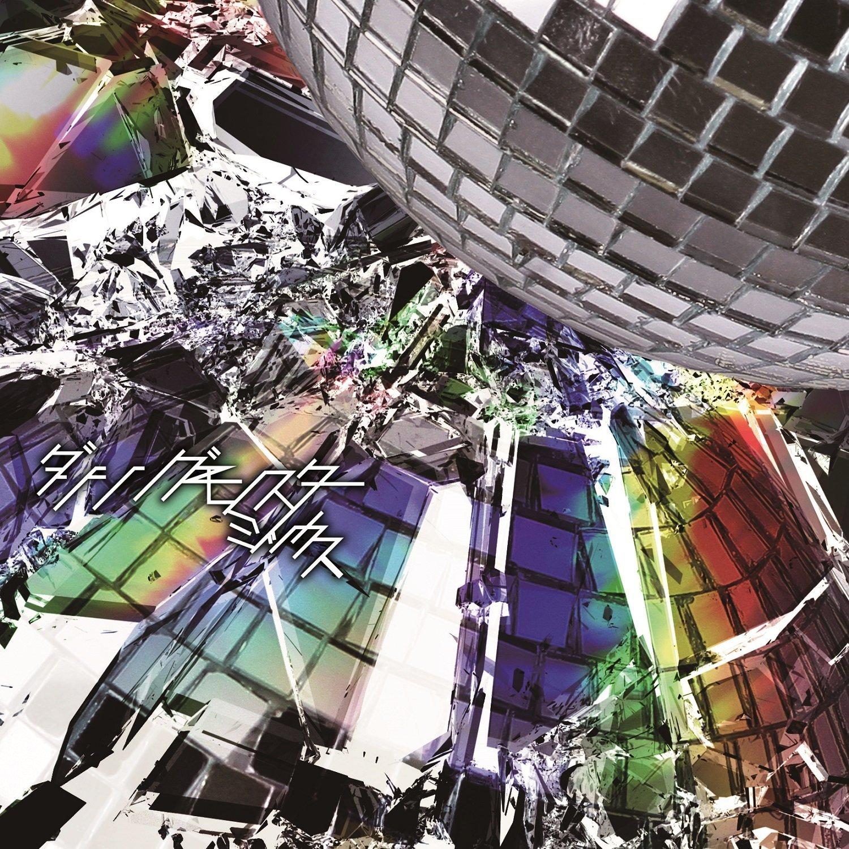 ミソッカス-名城線-歌詞