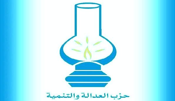 """""""البجيدي"""" يلغي مؤتمرا محليا بوجدة ويجمد عضوية نائب الكاتب الإقليمي ويطرد مستشارا بالجماعة الحضرية"""