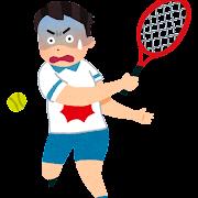 テニス肘のイラスト