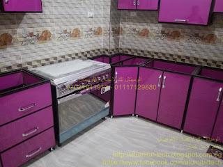 مطابخ الوميتال,مطبخ الوميتال فشيه فى اسود,مطابخ الوميتال تك,مطبخ فشيه