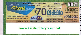 KERALA LOTTERY, kl result yesterday,lottery results, lotteries results, keralalotteries, kerala lottery, keralalotteryresult, kerala   lottery result, kerala lottery result live, kerala lottery results, kerala lottery today, kerala lottery result today, kerala lottery results   today, today kerala lottery result, kerala lottery result 1-9-2017, Nirmal lottery results, kerala lottery result today Nirmal, Nirmal   lottery result, kerala lottery result Nirmal today, kerala lottery Nirmal today result, Nirmal kerala lottery result, NIRMAL LOTTERY   NR 33 RESULTS 1-9-2017, NIRMAL LOTTERY NR 33, live NIRMAL LOTTERY NR-33, Nirmal lottery, kerala lottery today result   Nirmal, NIRMAL LOTTERY NR-33, today Nirmal lottery result, Nirmal lottery today result, Nirmal lottery results today, today   kerala lottery result Nirmal, kerala lottery results today Nirmal, Nirmal lottery today, today lottery result Nirmal, Nirmal lottery   result today, kerala lottery result live, kerala lottery bumper result, kerala lottery result yesterday, kerala lottery result today,   kerala online lottery results, kerala lottery draw, kerala lottery results, kerala state lottery today, kerala lottare, keralalotteries   com kerala lottery result, lottery today, kerala lottery today draw result