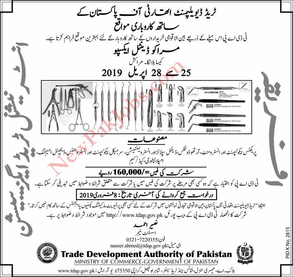 Business Opportunity with Trade Development Authority of Pakistan 2019