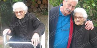 113χρονη Ελληνίδα είναι η γηραιότερη γυναίκα στον κόσμο και μπήκε στο Ρεκόρ Γκινες