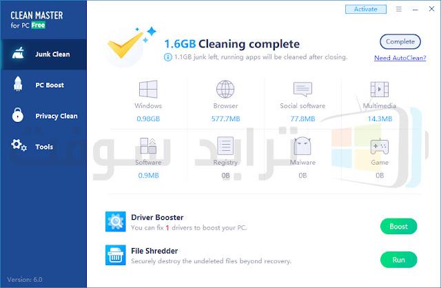 clean master windows 7