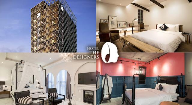 東大門設計師酒店 Hotel The Designers Dongdaemun