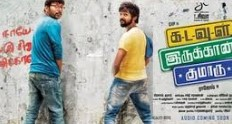 Watch Kadavul Irukaan Kumaru (2016) DVDScr Tamil Full Movie Watch Online Free Download