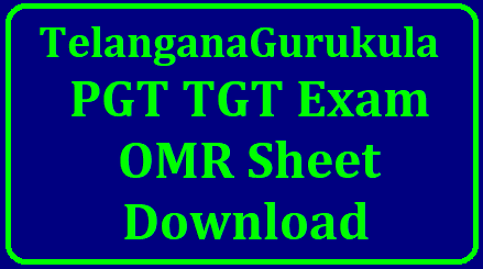 Telangana Gurukula PGT TGT Exam OMR Sheet Download @treirb.org TS Residential Educational Institutions Recruitment Board TREIRB PGT TGT Exam OMR Sheet Download | Gurukulam PGT TGT Candidates may download their Exam OMR Sheet by getting Login into their Account in the website www.treirb.org How to Download Telangana Gurukula Post Graduate Teacher and Trained Graduate Teacher Recruitment Exam/2018/11/telangana-gurukula-pgt-tgt-exam-omr-sheet-download-treirb-org.html