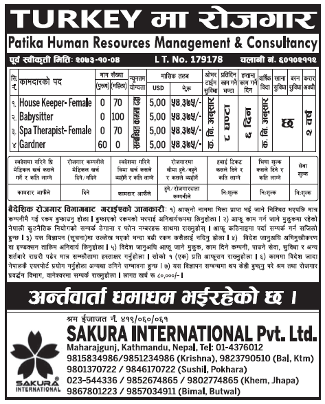 Jobs in Turkey for Nepali, Salary Rs 54,375