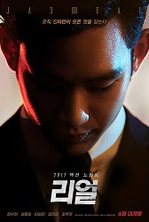 Download Film REAL 720p HDRIp Subtitle Indonesia