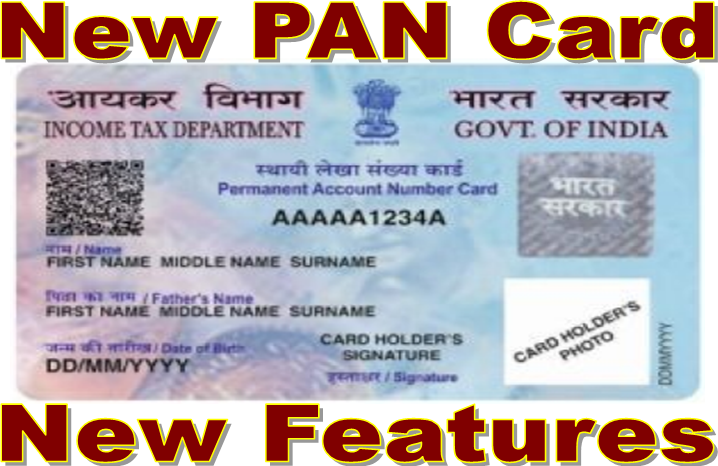 how to find date of birth in pan card