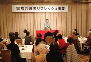 三遊亭楽春講演会、落語で笑ってリフレッシュの風景。