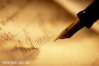 Как оформить наследство в Украине. Последовательность действий