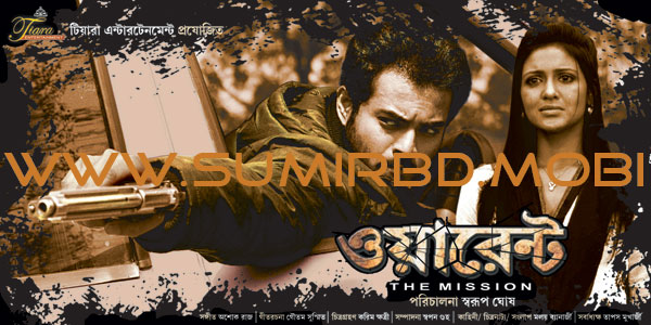 Sumirbd a To Z songs download